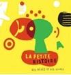 Café des parents : lire aux tout-petits |