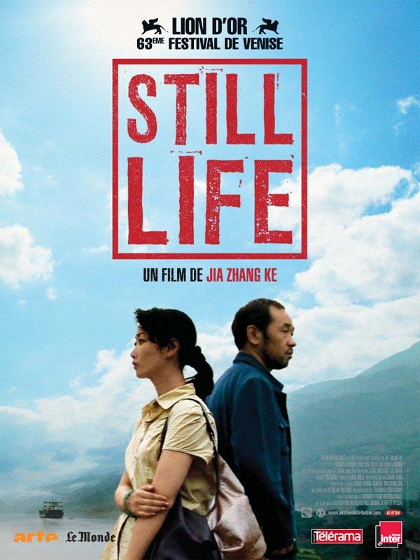 Still Life de Jia Zhang-Ke, Chine, 2007, 1h48, Vostf |