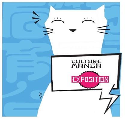 "Exposition ""Culture Manga"" |"